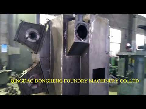 QINGDAO DONGHENG FOUNDRY MACHINERY CO, LTD