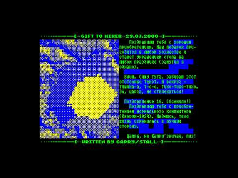 Gift to Mixer - Studio STALL  [#zx spectrum AY Music Demo]
