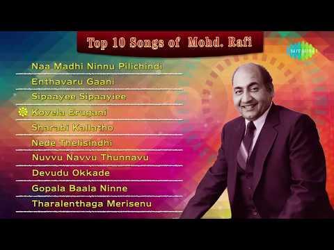 Best Of Mohd Rafi   Telugu Movie Songs    Audio Jukebox