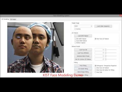 Facial composite software free