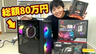 【自作PC】藤井聡太と同じCPUを買ったので解説します