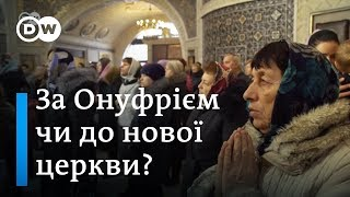 Об'єднаються чи ні: що думають про томос віряни Московського патріархату   DW Ukrainian