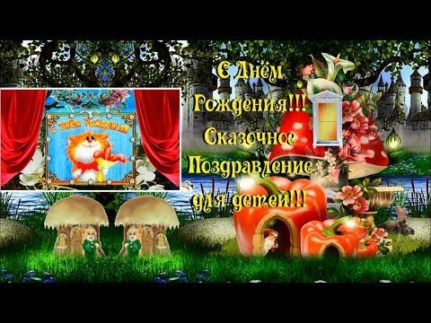 ФотоШоу PRO!!! Проекты для ФотоШоу PRO! Проект 13 С Днём Рождения!!! Для детей!!!