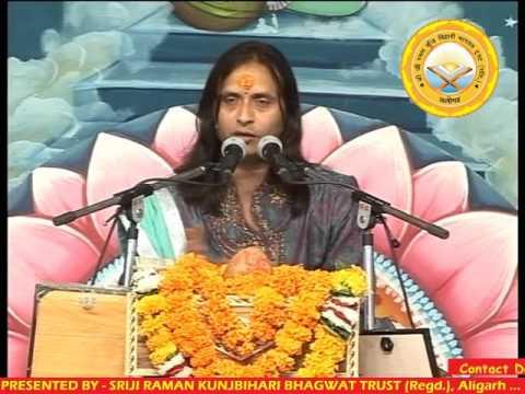 SHRADHEY SHRI ANAND KRISHNA THAKUR JI - SRIJI RAMAN KUNJBIHARI BHAGWAT TRUST , ALIGARH - 4