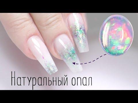 Фото аквариум дизайн ногти