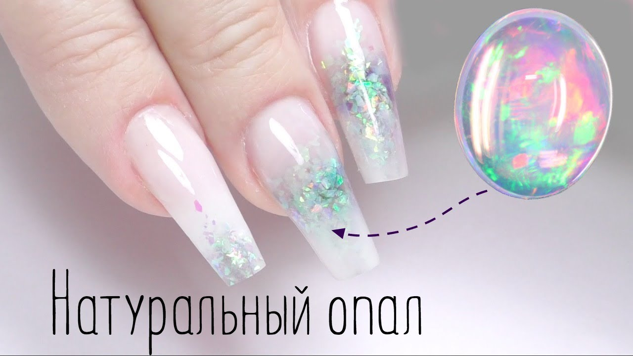 Дизайн ногтей блестками акрил