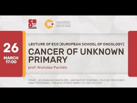 SPOT: Лекция об опухолях из невыявленного первичного очага (ESO)