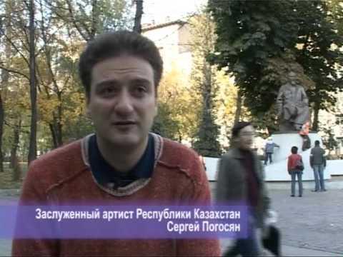 Воспоминания о Казахстане (фильм 2) (2008)