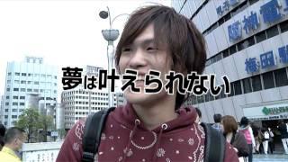 http://sukima-challenge.jp/star/
