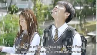 Video [Karaoke+Thai Sub] High School Love On-Too Good[Junggigo Feat. Min Woo Of Boyfriend] download MP3, 3GP, MP4, WEBM, AVI, FLV April 2018