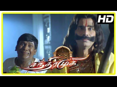 Chandramukhi Tamil Movie | Jyothika tries to be Chandramukhi | Rajinikanth | Nayanthara | Prabhu
