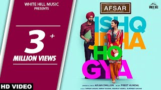Ishq Jeha Ho Gya Arjan Dhillon Mp3 Song Download