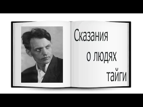 Черный тополь - Москвитина Полина Дмитриевна, читать