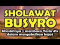 Sholawat Busyro