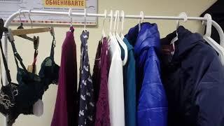 Одежда Фаберлик