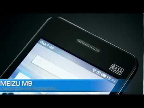 Видеообзор от iXBT.com - Смартфон Meizu M9