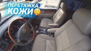 Оживление Лексус за 23800 руб! Lexus Gx470