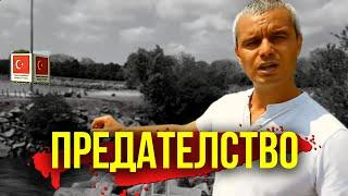 Как България доброволно предаде на Турция устието на р. Резовска