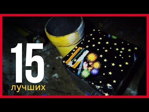 Фейерверки русские, для торта, на свадьбу купить в Минеральных Водах. c34f69de200