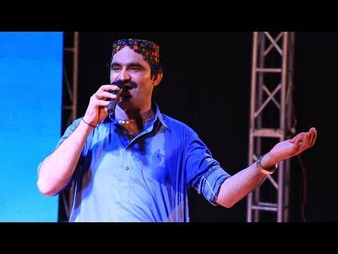 asho-kurto-sona-baton---munwar-mumtaz-molai---new-album--05---2019---sr-production