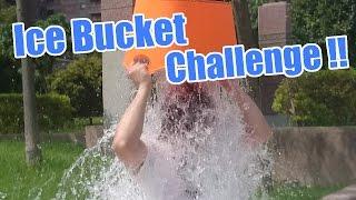 アイスバケットチャンレジ(またはアイスバケツチャレンジ)とは ALSという病気の世間への認知度を上げる為に、世界中の著名人等がSNS上で名指しリレーで氷水を被る事 ...