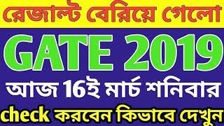 GATE 2019 result,GATE 2019 result,GATE,gateiitmin,how to download scorecard GATE 2019,last date d sc