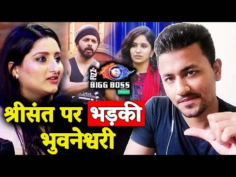 Bhuvaneshwari ANGRY On Sreesanth's Behaviour; Here's Why | Bigg Boss 12 Update