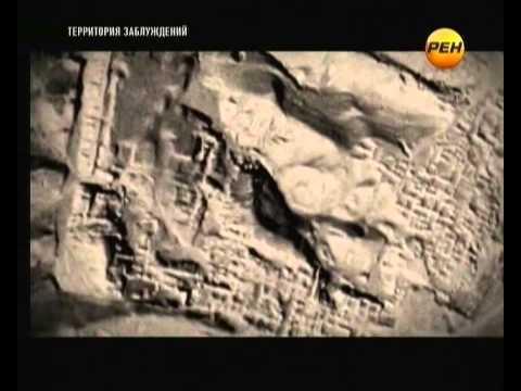 Территория заблуждений с Игорем Прокопенко №18 12 03 2013