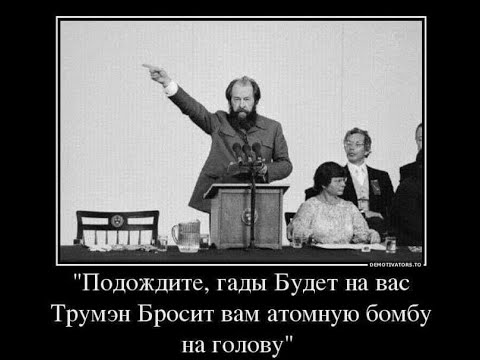 Был ли Солженицын стукачом ?