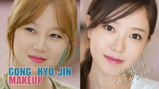 "Gong Hyo-Jin Makeup #2 ""It's Okay, That's Love"" 공효진 메이크업 Thumbnail"