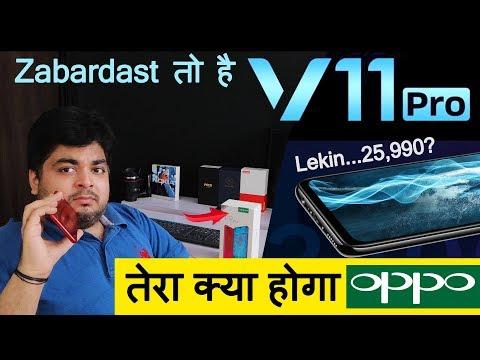 Oppo F9 pro vs Vivo V11 Pro Rs. 25,990 Me -Is It Worth?
