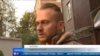 Провели обыски в реабилитационном центре, где находился в последние дни жизни актер Марьянов