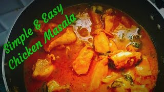 SIMPLE & EASY CHICKEN MASALA | QUICK CHICKEN MASALA - AALEEN KHAN RECIPES