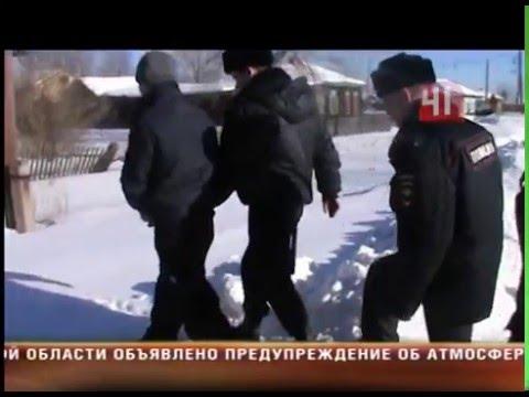 Деревенские  Чикатилы