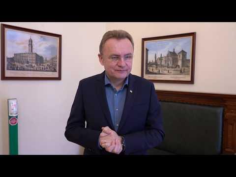 lvivadm: Мер Львова запропонував оптимізувати кількість працівників та видатки