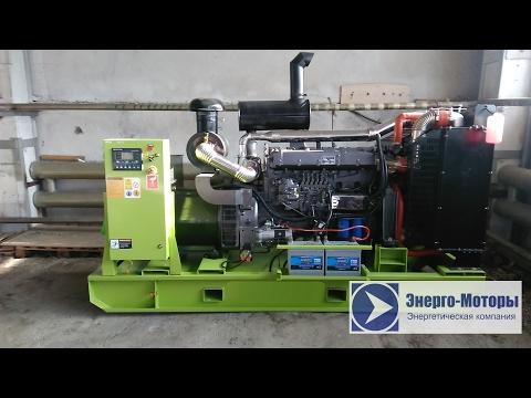 Дизель-генераторы RICARDO на складе Энерго-Моторы (30 кВт, 50 кВт, 60 кВт, 100 кВт, 150 кВт)