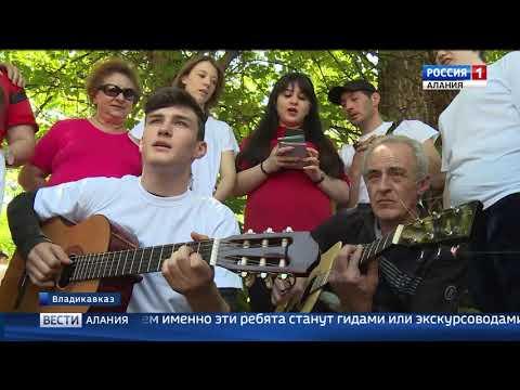 Во Владикавказе проходят юбилейные соревнования по туризму