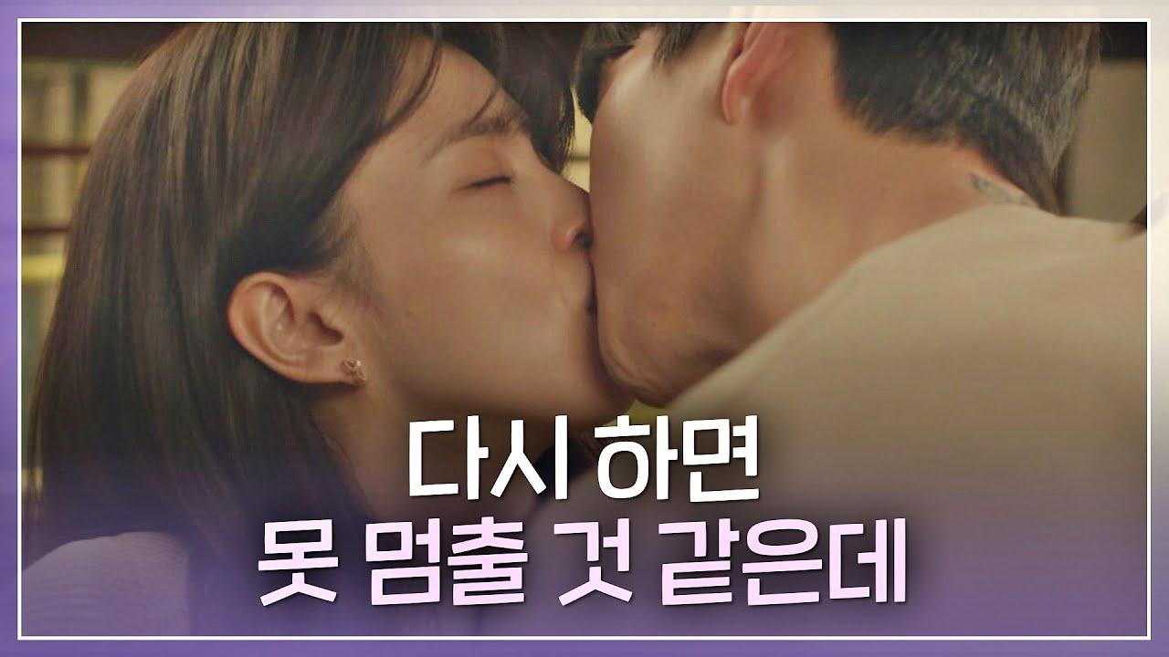 [키갈 엔딩] 다가오는 송강(Song Kang)을 밀어내지 않는 한소희(Han So-hee)..! 알고있지만,(nevertheless) 7회   JTBC 210731 방송