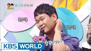 Married for 12 years, he never opens his mouth! [Hello Counselor / 2017.08.21]