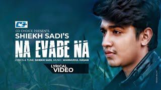 Na Evabe Na | না এভাবে না | Sheikh Saadi | Official Lyrical Video | Bangla New Song 2020