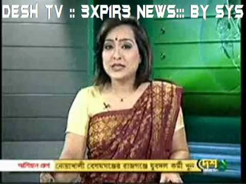 News about hacker Group Name 3xpr3 from DeshTV