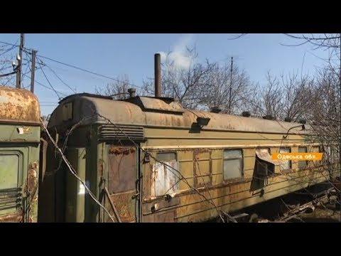 Мы - не бомжи, мы - люди! Семьи железнодорожников десятки лет живут в вагончиках