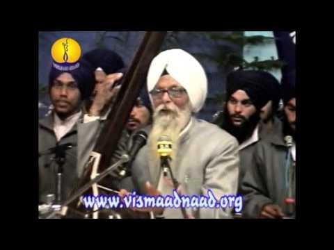 AGSS 2001 : Raag Kanara - Prof Kartar Singh Ji