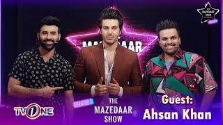 Download The Mazedaar Show With Aadi Faizan   Season 2   Ahsan Khan