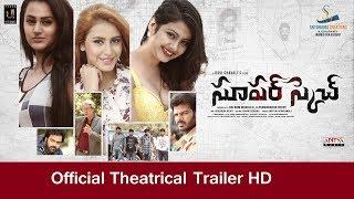 Super sketch theatrical trailer HD || SriShukraCreations