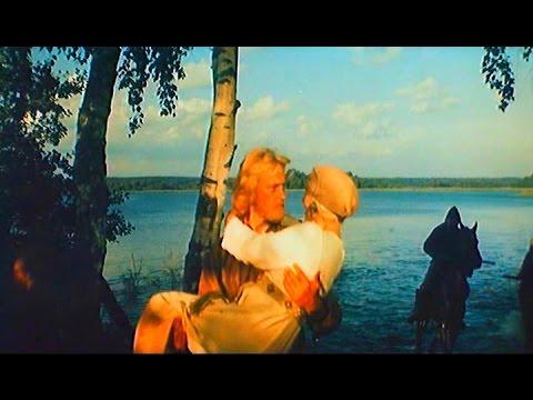 песня вьюн над водой слушать из фильма