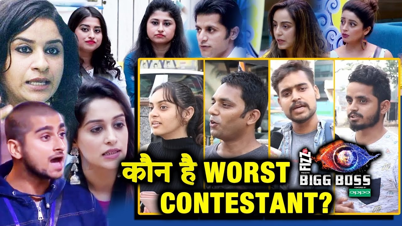 Who Is The WORST CONTESTANT Of Bigg Boss 12 | PUBLIC REACTION