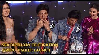 shahrukh khan birthday celebration
