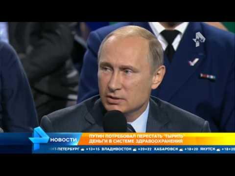Путин: Майские указы по повышению зарплат должны быть выполнены