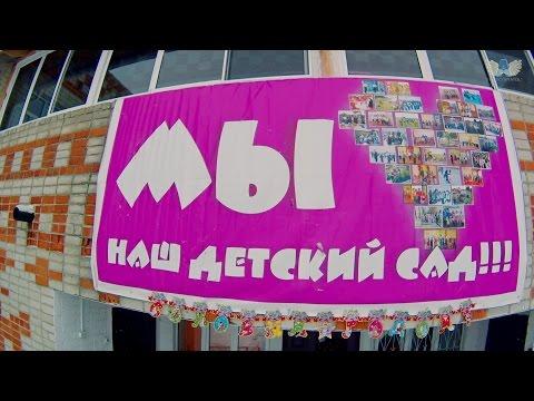 № 001 Утренник в детском саду Колоколчик п.Галкино (2016)
